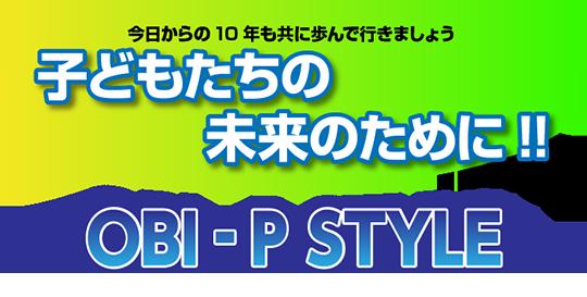 OBI-P STYLE
